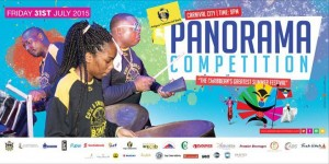 ACB Panorama Competition
